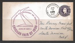 1950 Chicago Ill (Jun 27) Chicago Fair Of 1950 Cachet, June 24-Sept. 4 - United States