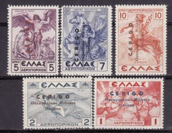 GREECE 1941-43 ITALY WW2 CERIGO Vlastos#U9-U13 Italian Occ. Of Ionian Isl AIRMAIL, Compl Set Of 5 Stamps, VERY RARE MNH - Ionian Islands