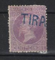 ITALIE  Revenue  Fiscaux  Marca Da Bollo - Steuermarken