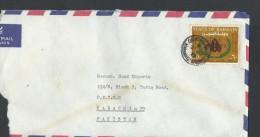 Bahrain Airmail 1973 World Food Programs 10th Anniversary, UN And FAO Emblems Postal History Cover Sent To Pakistan - Bahrain (1965-...)