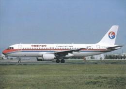 CHINA EASTERN , A320-214, Unused Postcard [15294] - 1946-....: Moderne