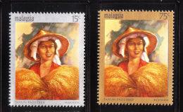Malaysia 1969 Int'l Rice Year MNH - Malaysia (1964-...)