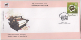 India 2014  Textiles  Powerlooms Of Malegaon  Special Cover # 84030   Indien Inde - Textile