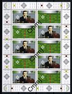 1995 - SAINT-MARIN - SAN MARINO - Sass Block 40 - MNH - (**) - New Mint - Blocchi & Foglietti
