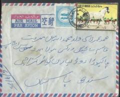 """Bahrain Airmail 1975 Arabian Stallion, White Mare, Horse, 1973   """"War Tax"""" Postage Issue """"1973 Blue"""" - Bahrain (1965-...)"""