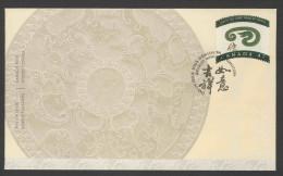 Canada 2001 FDC + Mi 1955 ** Green Jade Snake – Year Of The Snake – Chinese New Year / Schlange - Chinesisches Neujahr: - Astrologie