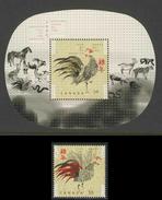 Canada 2005 Mi 2235 + B71 (=Mi 2236) ** Year Of The Rooster – Chinese New Year / Jahr Des Hahnes - Chinesisches Ne - 1952-.... Regering Van Elizabeth II