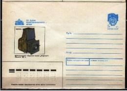 USSR 1990 Postal Stationery Cover Appareil Photo Ancien Old Foto Camera - Fotografía
