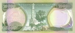 IRAQ P.  95d 10000 D 2010 UNC - Iraq
