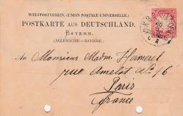 ALLEMAGNE ENTIER 10PF BERGZABERN 26/3/1886 FRANCE PARIS - Alemania