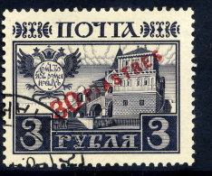 RUSSIAN PO In TURKISH  EMPIRE 1913 Romanov Tercentenary 30 Pi. On 3 R., Used.  Michel 74 - Turkish Empire