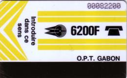 GABON FIRST ISSUE 1ERE CARTE YELLOW JAUNE 6200F UT VERSO SCORE ZERO SLASHED GROS N° - Gabon