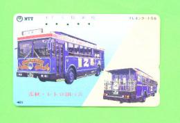 JAPAN - Magnetic Phonecard/Busses - Japan