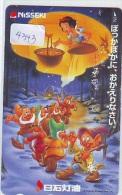 Télécarte Japon * DISNEY * Film SNOWWHITE And 7 DWARFS  (4343) SCHNEEWITCHEN * Japan Movie Phonecard Kino Telefonkarte - Disney