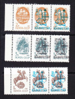 KAZ-    03    KAZAKHSTAN – 1988 STARTING PRICE FOR THE ONE SET In STRIP (2stamps With Overprint+1 Stamps Without)