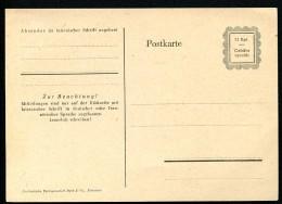 Behelfsausgabe  P836Ia  Postkarte  OPD Freiburg ** 1945  Kat. 5,00 € - Französische Zone