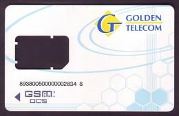 UKRAINE. GOLDEN TELECOM GSM SIM-CARD. Frame Without Chip Nr. 2 - Ukraine