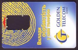 UKRAINE. GOLDEN TELECOM GSM SIM-CARD. Frame Without Chip. Nr. 4 - Ukraine