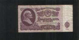 RUSSIA 25 RUBLES 1961 X 2 Note - Russia