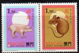 ZD Schwein/Ratte Tierzeichen In CHINA 1995 Macao 834+35 Paar ** 3€ Neujahr 1995 Pig New Year 1984 Rat Se-tenant Bf Macau - Macao