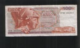 GREECE 100 Drahmes 1978 - Greece
