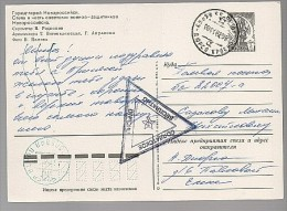 Military Field Post Card Mail Used Stationery RUSSIA USSR Germany Port Novorossiysk Monument - Militaria