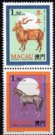 ZD Ziege/Pferd Tierzeichen In CHINA 1995 Macao 838+0 Paar ** 3€ Neujahr 1991 Goat/New Year 1990 Horse Se-tenant Bf Macau - Macao