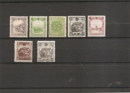 Mandchourie ( Lot De Timbres Divers XXX -MNH- Et X -MH) - 1932-45 Manchuria (Manchukuo)