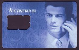 UKRAINE. KYIVSTAR GSM SIM-CARD. Frame Without Chip. Nr. 1 - Ukraine