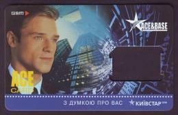 "UKRAINE. KYIVSTAR GSM ""ACE & BASE"" SIM CARD. ""ACE"" Frame Without Chip. Nr. 2 - Ukraine"