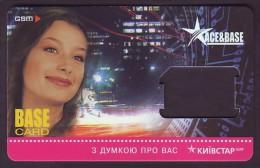 "UKRAINE. KYIVSTAR GSM ""ACE & BASE"" SIM CARD. ""BASE"" Frame Without Chip. Nr. 2 - Ukraine"