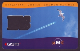 UKRAINE. UMC GSM COMPANY. SIM CARD (SEAGULL). Frame Without Chip - Ukraine