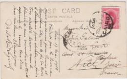 CARTE PHOTO,EGYPTE,EGYPT,LE CAIRE,CAIRO,tampon Et Timbre 1926,marcophilie,ferme,ag Riculture,vigne - Le Caire