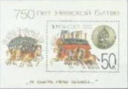 USSR 1990 750A° NEVSKY BATEL, U S S R, S/S, Mint, ** - Blocs & Feuillets