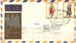 GRECIA - GREECE - GRECE - GRIECHENLAND - 1972 - First Flight LH 620 - Premier Vol - Frankfurt-Thessaloniki-Cairo - Lu... - Aerei