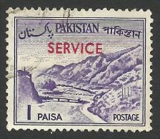 Pakistan, 1 P. 1963, Sc # O76b, Mi # 96, Used.