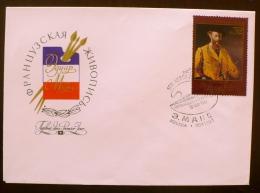 URSS PEINTURE, Impressionnisme, VAN GOGH. FDC, Enveloppe 1er Jour. 10/02/1982 - Impressionisme