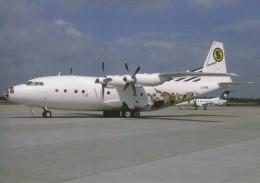 AIR SOFIA, AN-12BP, Unused Postcard [15338] - 1946-....: Moderne