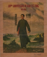 nig13408b Niger 2013 Unusual Wood Mao Tse-Tung China Scott:1273 Yvert & Tellier:203