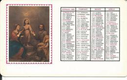 CAL206 - CALENDARIETTO 1985 - ANONIMO - Formato Piccolo : 1981-90