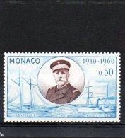 MONACO   0,50  F    Y&T : 531     Neuf Sans Gomme Avec Charnière - Monaco