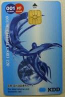 Télécarte Japon KDD -(4) - Télécartes