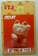 Télécarte Japon ITJ -(5) - Télécartes