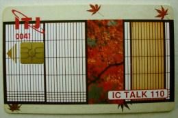 Télécarte Japon ITJ -(6) - Télécartes
