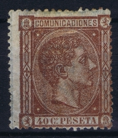 Spain: 1875   Yv Nr  158  MH/*l   Signed/ Signé/signiert/ Approvato - 1875-1882 Reino: Alfonso XII