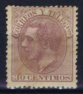 Spain: 1879   Yv Nr  194   MH/* Heavy Hinged - 1875-1882 Reino: Alfonso XII