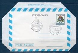 San Marino 1978  Aereogramma  Serie - Ordinario -  FDC - Interi Postali
