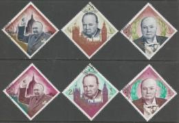 Yemen. 1966 Churchill Commemoration (2nd Series). Used Complete Set. SG R77-R82 - Yemen