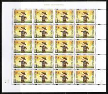 PL 2007 MI 4312 Kb ** - 1944-.... République