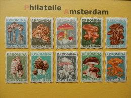 Romania 1958, FLORA MUSHROOMS CHAMPIGNONS PILZE SETAS PADDESTOELEN: Mi 1721-30, ** - Paddestoelen